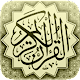 Quran - Mushaf Warsh Download for PC MAC