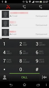 exDialer One theme