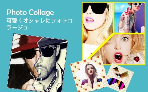 Photo Collageー写真コラージュ