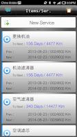 Screenshot of RunCar(Running Cars)