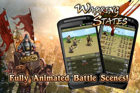 Warring States Pro - screenshot