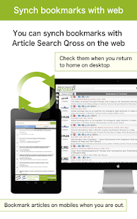 Article Search Qross- screenshot thumbnail