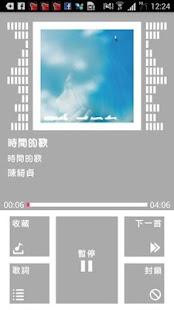 玩音樂App|MUX免費|APP試玩