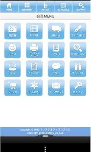 Class kobukuro- screenshot thumbnail