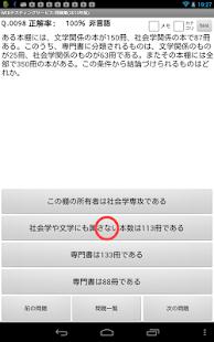 調理・製菓関連資格「調理師・管理栄養士」問題集 2014