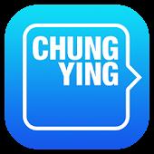 中英劇團 Chung Ying