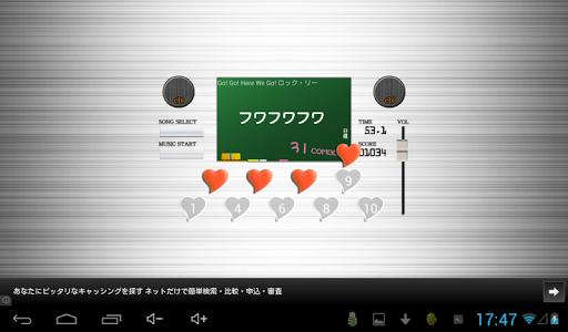 玩免費音樂APP|下載ebiTap app不用錢|硬是要APP