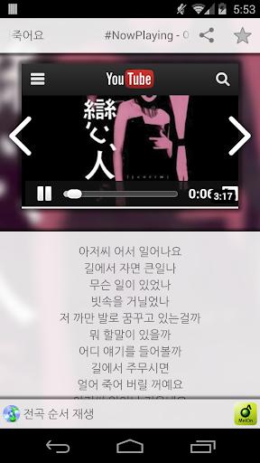 【免費音樂App】자우림 앨범 모음집-APP點子