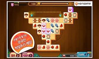 Screenshot of [무료] 한게임 사천성