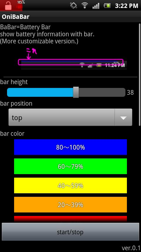 OniBaBar- screenshot
