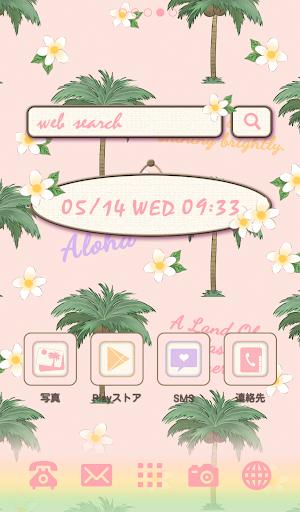 可愛換裝桌布★Hawaiian aloha
