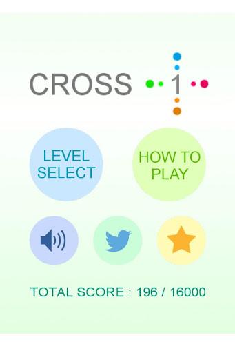 CROSS 1 [ナンバーパズル]