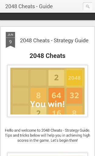 2048 Cheats and Guide