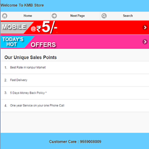 kanpur mobile bazar screenshot 1