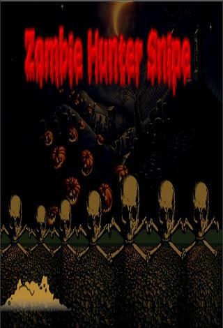 Zombie Hunter Snipe