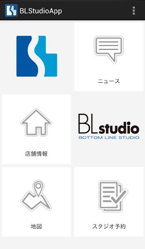 BLStudiou30a2u30d7u30ea 1.6 Windows u7528 1