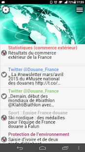 DOUANE FRANÇAISE- screenshot thumbnail