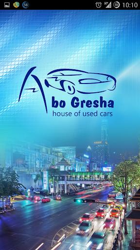 AboGresha - house of used cars