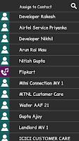 Screenshot of Audio Cutter