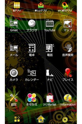Reggae Style for[+]HOMEu304du305bu304bu3048u30c6u30fcu30de 1.4 Windows u7528 2