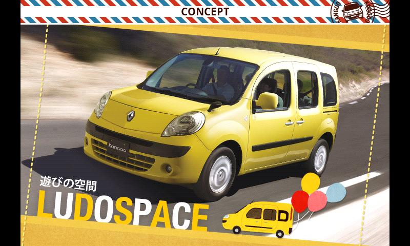 RENAULT KANGOO - screenshot