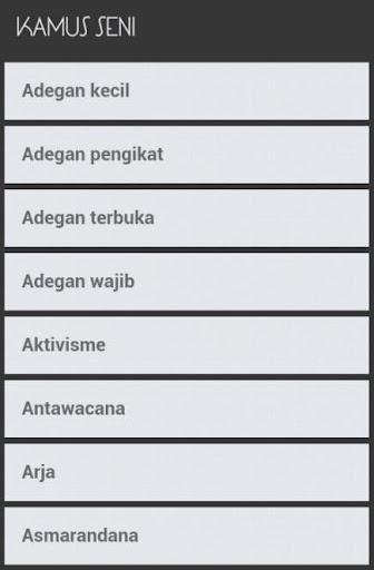 【免費教育App】Kamus Seni-APP點子
