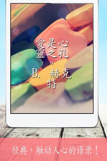 [食譜 APP ] 愛料理手機版 ~ 上萬道食譜免費下載!隨時帶著走!( iPhone, Android ) _ 重灌狂人