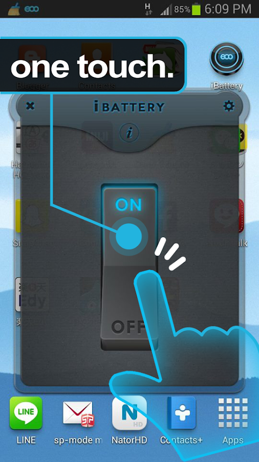 3x battery saver - iBattery- screenshot