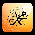Muhammad | الرسول icon