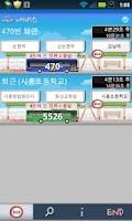 Screenshot of 내 버스 (서울버스,경기버스)