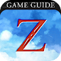 Guide - Zelda Skyward Sword APK icon