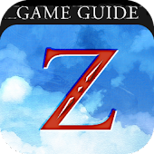 Guide - Zelda Skyward Sword
