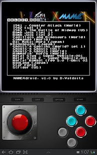 MAME4droid (0.37b5) Screenshot