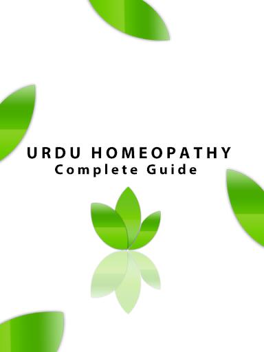 Homeopathy urdu treatment