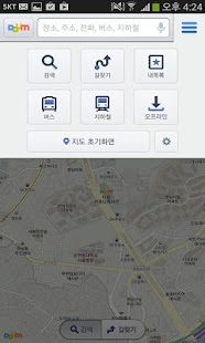 Daum Maps - Subway - screenshot thumbnail