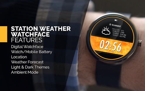 Station Weather Watch Face- screenshot thumbnail
