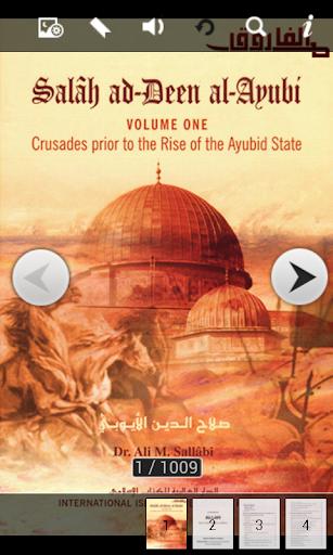 書籍必備APP下載|Salah Ad-Deen Al-Ayubi 好玩app不花錢|綠色工廠好玩App