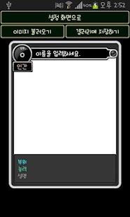 던전앤파이터 카드생성기