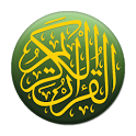 Quran Lite (English) icon
