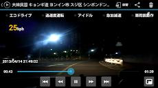 カルー(CaroO) プロドライブレコーダー (OBD)のおすすめ画像5