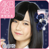 AKB48きせかえ(公式)島崎遥香-WW-