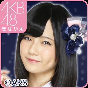 AKB48きせかえ(公式)島崎遥香-WW- 個人化 App Store-愛順發玩APP