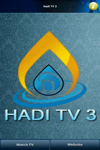 HADI TV THREE - screenshot