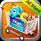 AE Checkout Plugin icon