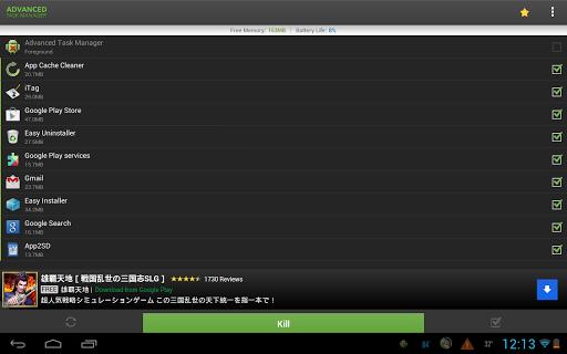 Advanced Task Manager  screenshots 8