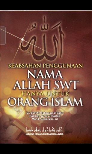 Penggunaan Nama ALLAH SWT