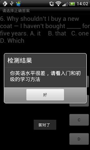 【免費教育App】小林辛雷智能学习英语-APP點子