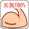 MuscleBattery logo