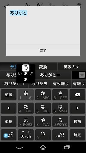 免費下載個人化APP|POBox Plusキセカエ Standard Dark app開箱文|APP開箱王