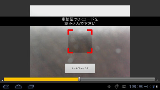 CIR@OBD-P 2.4.1 Windows u7528 4